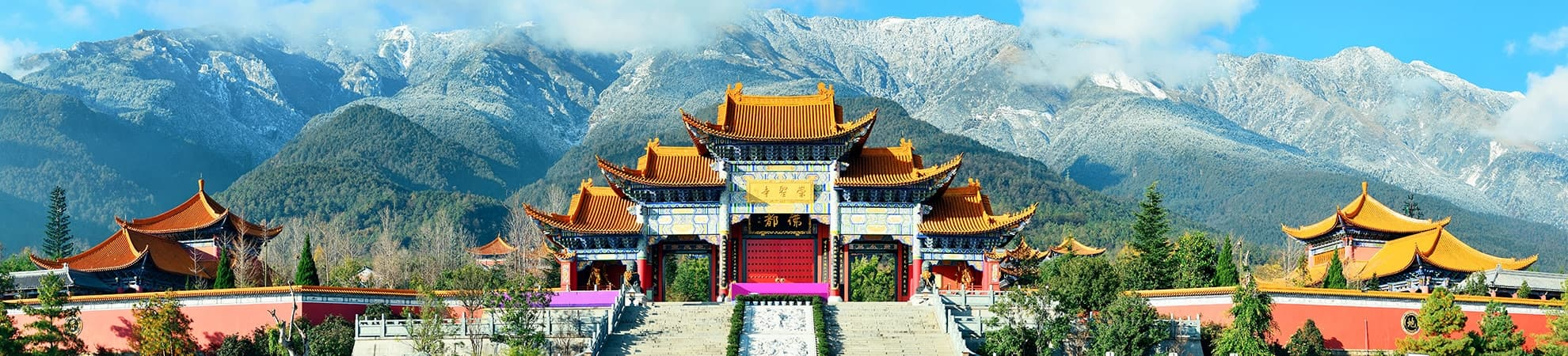 Tous nos voyages en Chine