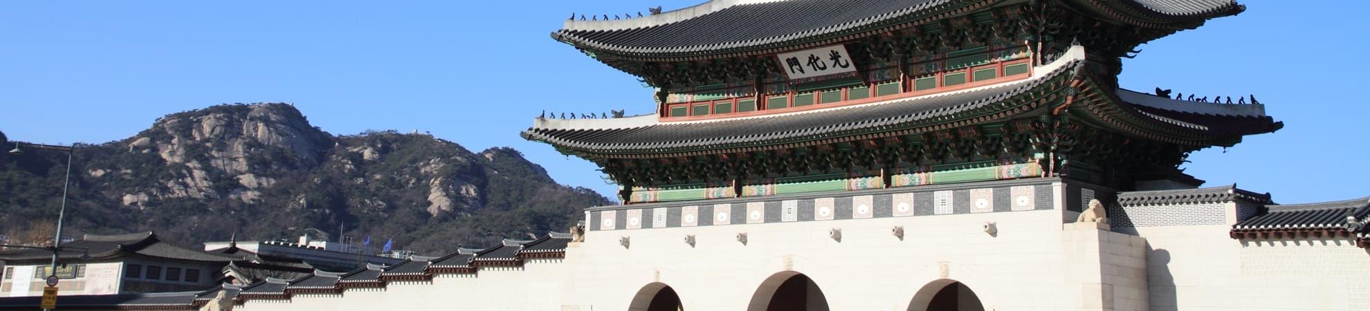 Tous nos voyages Corée du sud