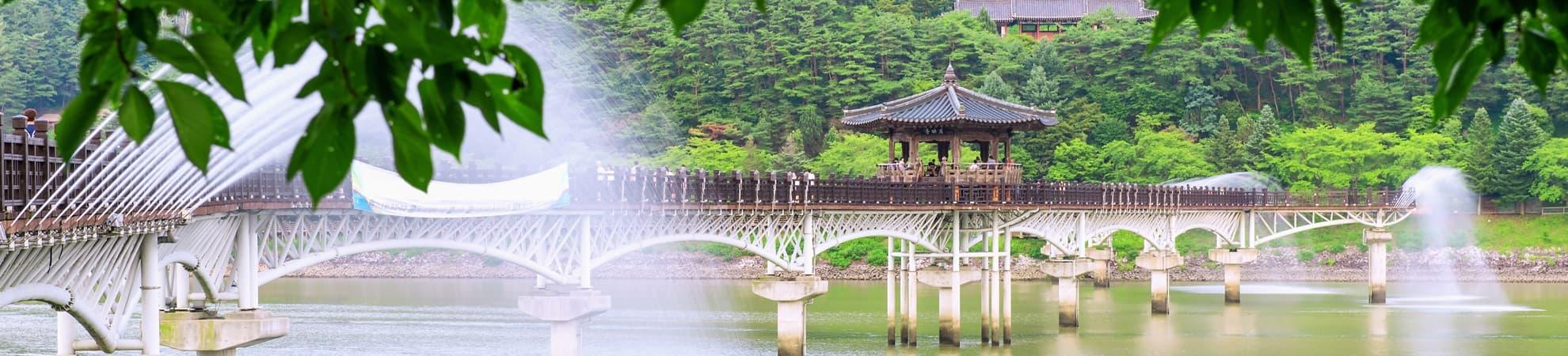 Nos Différences en Corée