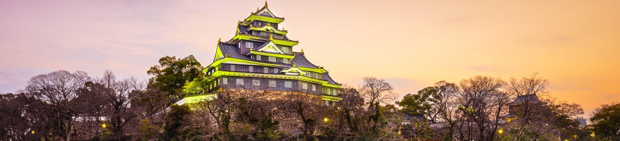 Voyage Okayama