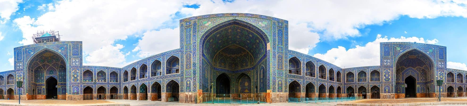 Circuit Iran