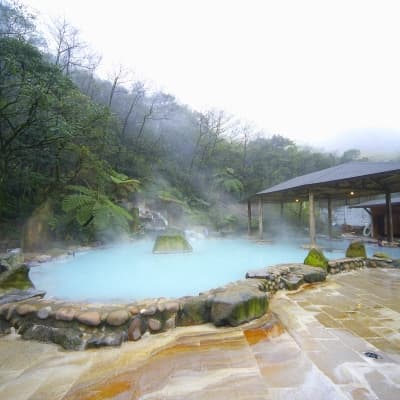 Bain dans une source chaude à Taiwan