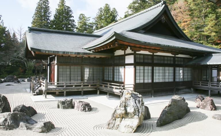 Le mont Koya