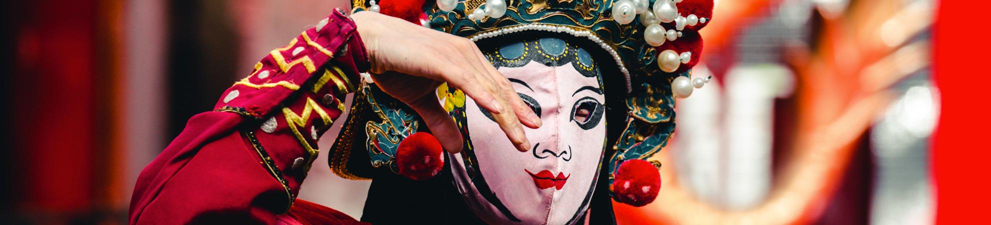 L'artisanat en Chine et l'art à la chinoise